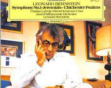 バーンスタイン自作自演/交響曲第1番エレミア|ポリドール(DGG)
