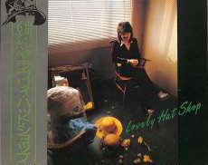 山田パンダ「ラヴリィ・ハット・ショップ」|クラウン・レコード