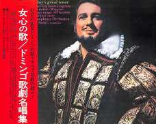 ドミンゴ「女心の歌」|RCA RECORDS