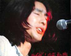 山平和彦「ライブ!」|キングレコード(ベルウッド)