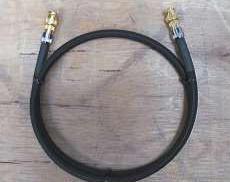 同軸デジタルケーブル ATLAS