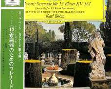 モーツァルト「13楽器セレナード」 ベーム|ポリドール(グラモフォン)