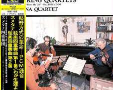 スメタナ:弦楽四重奏曲1番/2番 スメタナQ|日本コロムビア