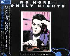 ポール・マッカートニー「ひとりぽっちのロンリー・ナイト」 東芝EMI