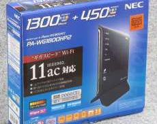 g/b対応無線LAN子機セット NEC