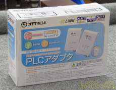 RCA/XLR変換アダプター NTT東日本