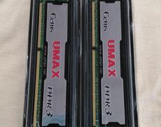 メモリ8G(4GBX2)|UMAX