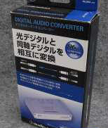 D/Dコンバーター|AUDIO-TECHNICA