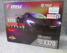 AMD対応マザーボード MSI