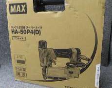 未使用品|MAX