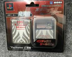 PS2メモリーカード|HORI