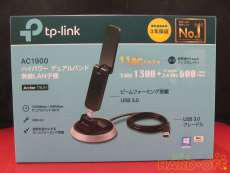 USB接続|TP-LINK