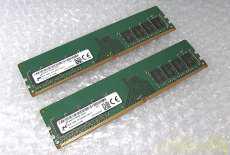 DDR4|M