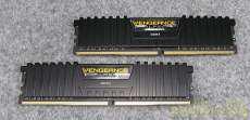 DDR4 VENGEANCE