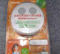 ポータブルCDプレーヤー TOSHIBA