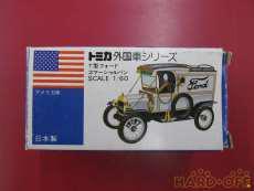トミカ外国車シリーズ T型フォード コマーシャルバン|トミー