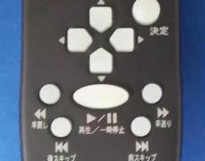 PS2リモコン|HORI