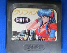 ゲームギアソフト 日本コンピュータシステム