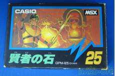 MSXソフト|CASIO