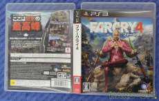 プレイステーション3ソフト|Ubisoft