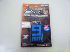 USBフラッシュドライブ|9MM PARABELLUM BULLET