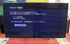液晶TV|FUNAI