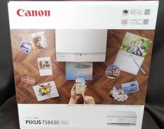 インクジェット複合機|CANON