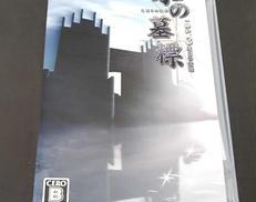 PSPソフト 日本一ソフトウェア