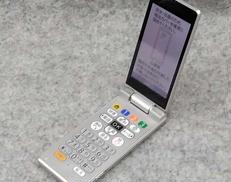 携帯電話|SHARP/SB