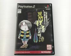プレイステーション2ソフト KONAMI