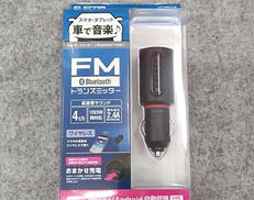 FM/BLUETOOTHトランスミッター ELECOM