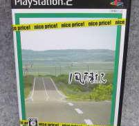 プレイステーション2ソフト FOG
