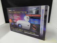 【未使用品】DVDプレーヤー搭載プロジェクター|RAMASU