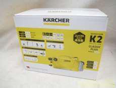 【未使用品】高圧洗浄機 KARCHER
