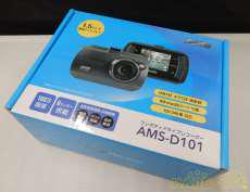 【未使用品】ドライブレコーダー|AMS