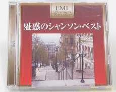 邦楽|EMI Music Japan