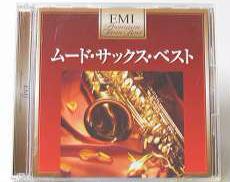 JAZZ/fusion|EMI Music Japan