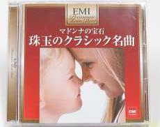 classic|EMI Music Japan