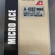 電気機関車 MICRO ACE