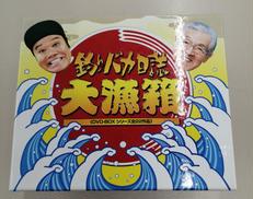 DVD BOX|松竹