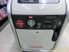 電動工具関連|HONDA