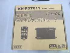 デジタルTVチューナー|KAIHOU