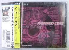 アーマード・コア オリジナルベストトラック|アブソードミュージックジャパン