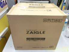 赤外線ロースター|ZAIGLE