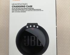 ヘッドホンケース JBL