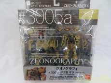 ジオノグラフィ#3005b|BANDAI