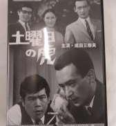 映画/ドラマ ベストフィールド