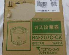 3.5合ガス|Rinnai