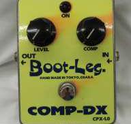 コンプレッサー|BOOT-LEG
