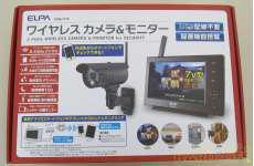 メモリビデオカメラ|ELPA
